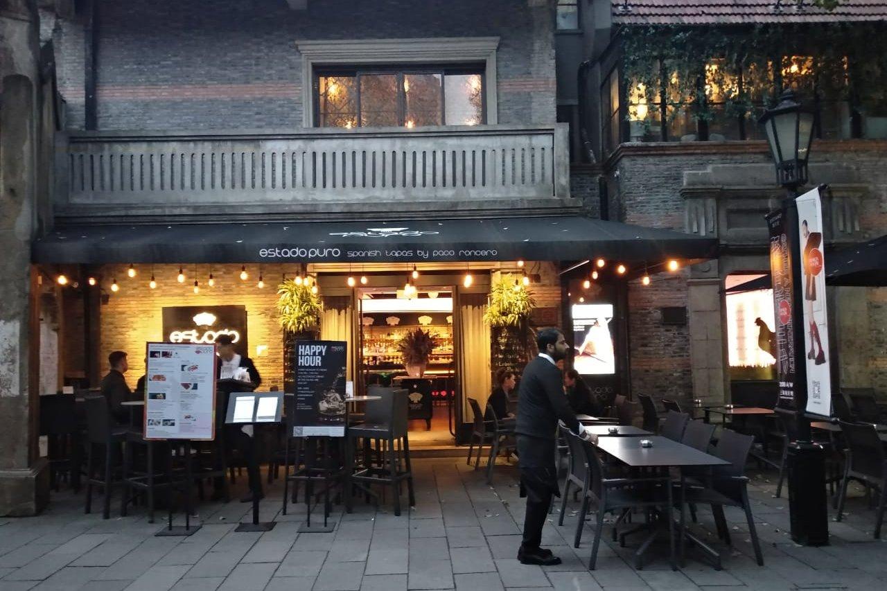 Kota Tua Xintiandi Shanghai