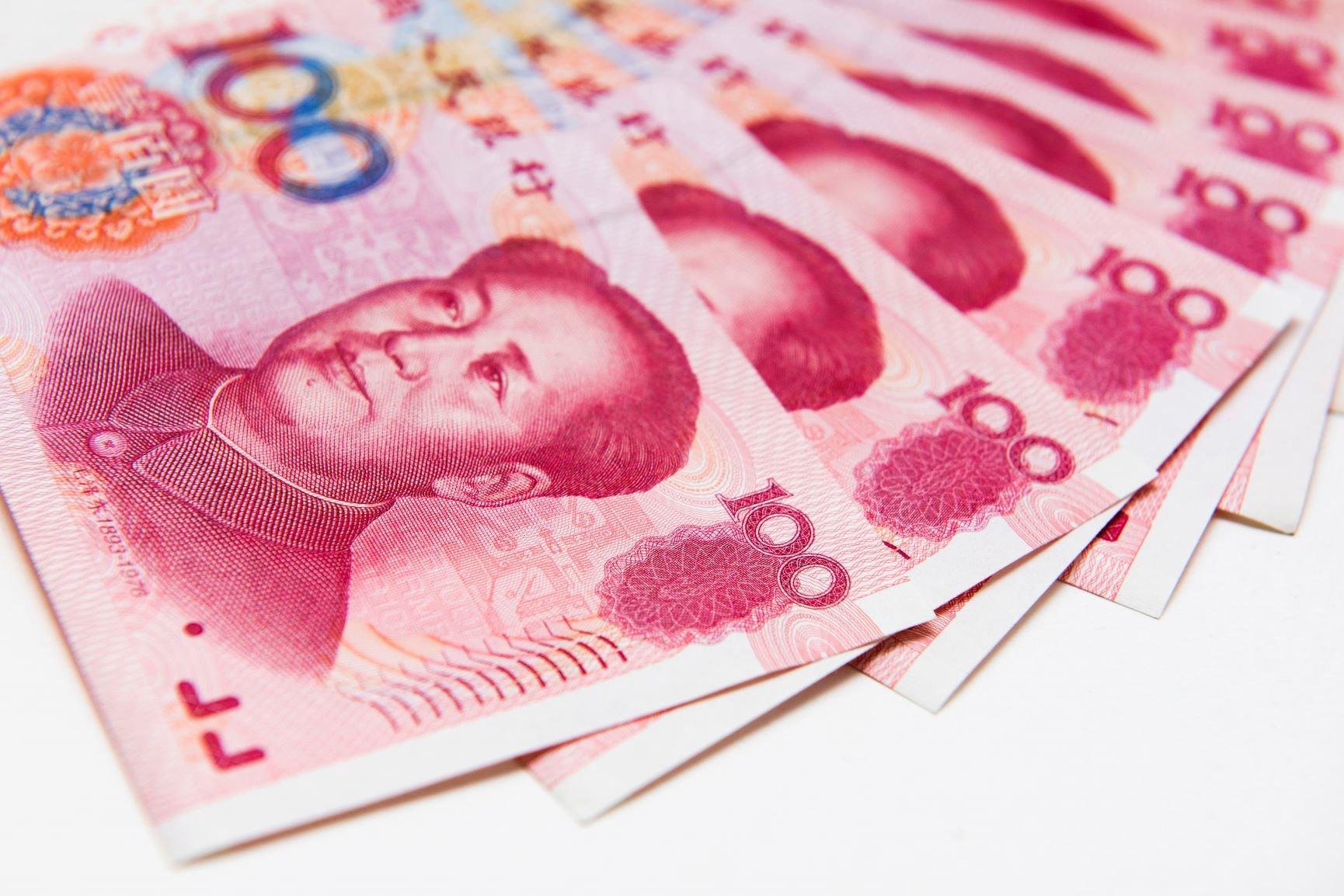 Mata uang Tiongkok