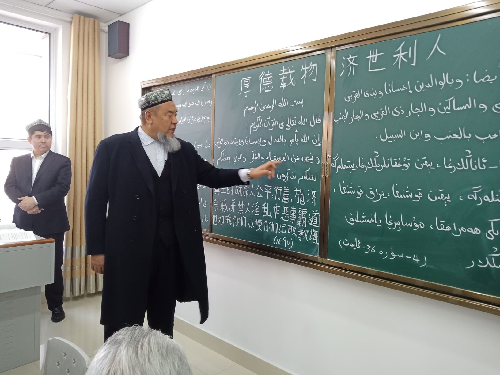 Xinjiang Islamic Institute