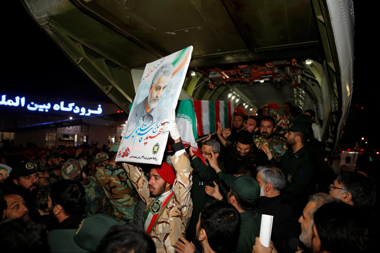 IRAQ-SECURITY/BLAST-SOLEIMANI FUNERAL