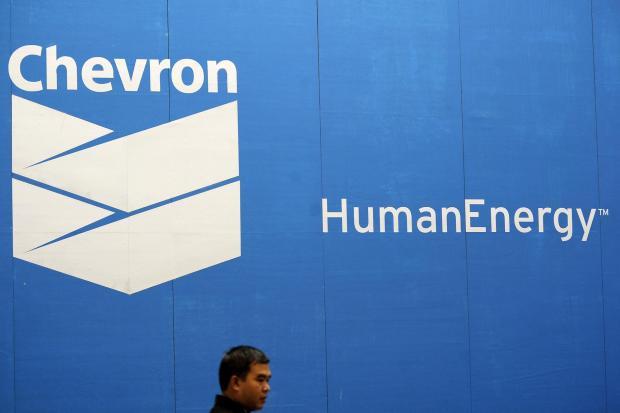 Ilustrasi, logo Chevron. Chevron Pacific Indonesia mengeluarkan sinyal akan keluar dari proyek IDD tahap II.