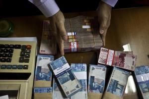 Uang rupiah