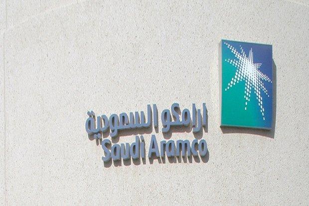 houthi, saudi aramco, arab saudi, harga minyak
