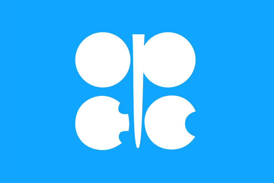 Ilustrasi, logo OPEC. Harga minyak pada perdagangan hari ini menguat didukung adanya rencana OPEC memangkas produksi hingga tahun depan.