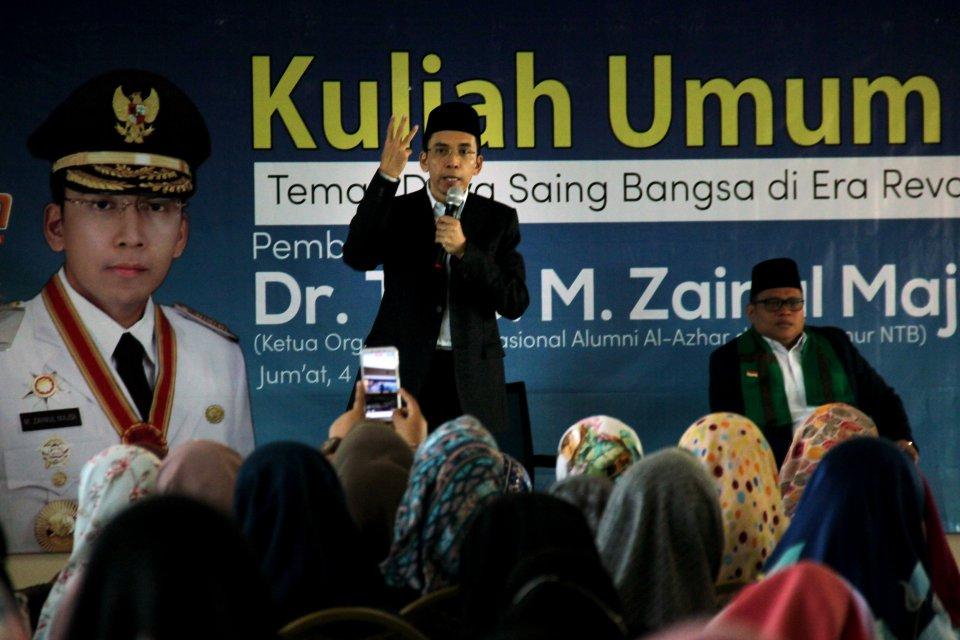 Gubernur NTB Muhammad Zainul Majdi alias Tuan Guru Bajang (TGB)