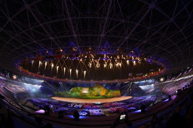 Pembukaan Asian Games