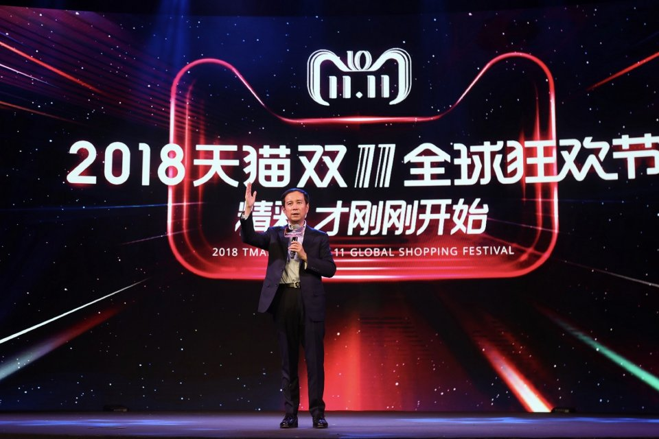 Alibaba menargetkan 1 miliar pengguna pada akhir 2024.