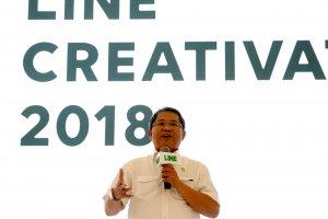 Rudiantara di Line Creativate 2018