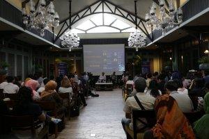 Katadata Forum
