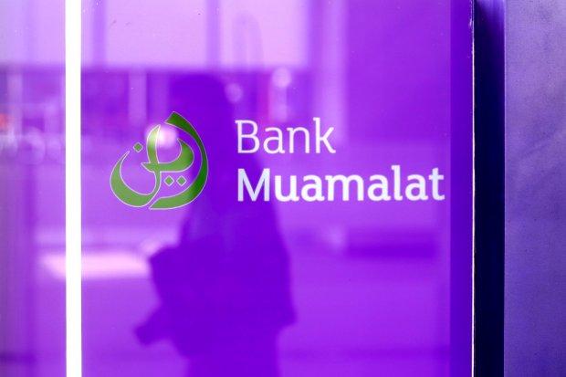 BPKH, dana haji, bank muamalat, badan pengelola keuangan haji, sukuk subordinasi