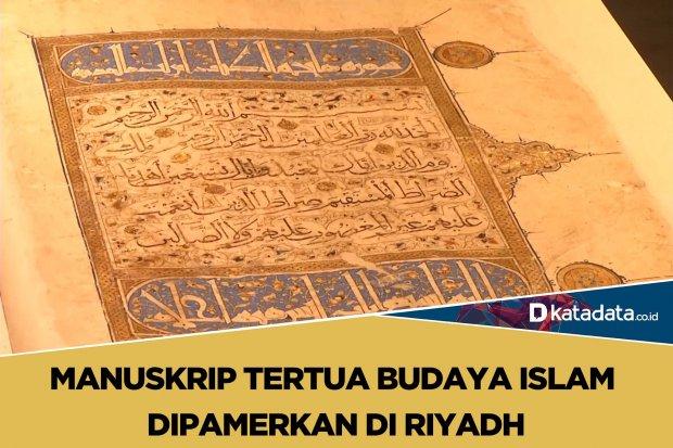 Manuskrip tertua budaya Islam