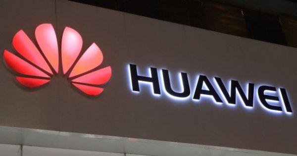 EXCL Diblokir AS, Teknologi Huawei Tetap Dipakai di Indonesia hingga Brasil | Katadata News