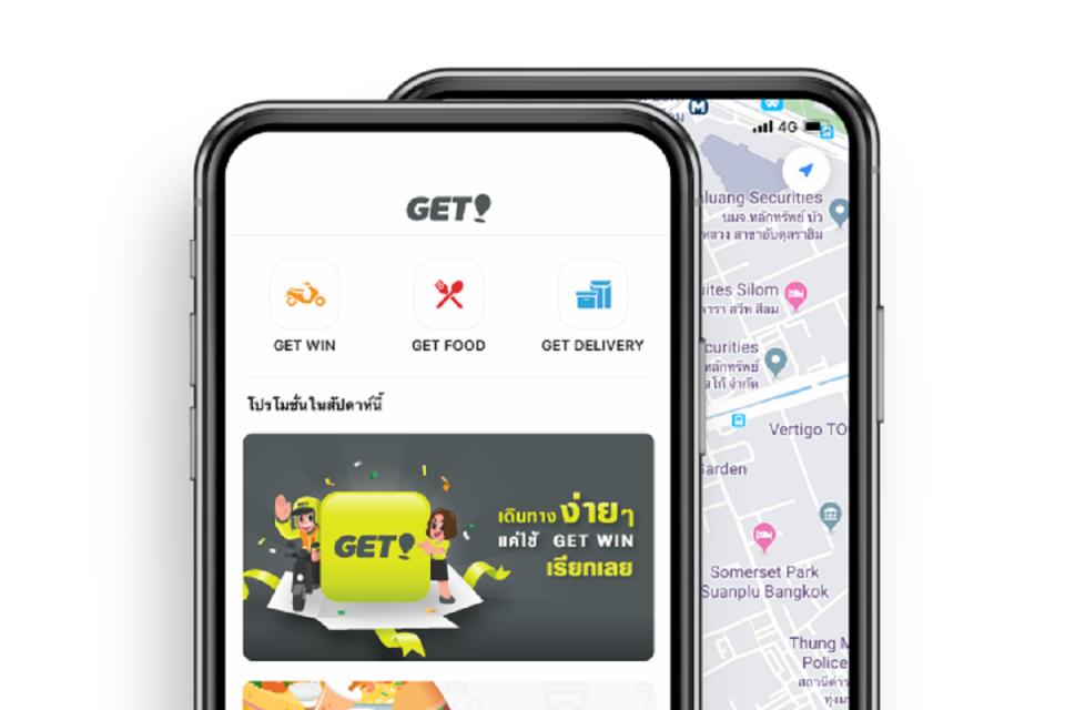 Ilustrasi, aplikasi Get. Gojek berencana merilis produk keuangan di Thailand.