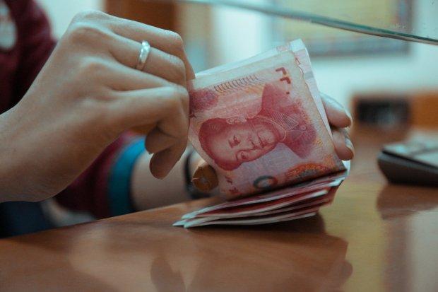 yuan, tiongkok
