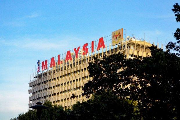 kasus korupsi 1MDB Malaysia, skandal 1MDB, Najib Razak, Jho Low, Goldman Sachs, presiden grup Alibaba