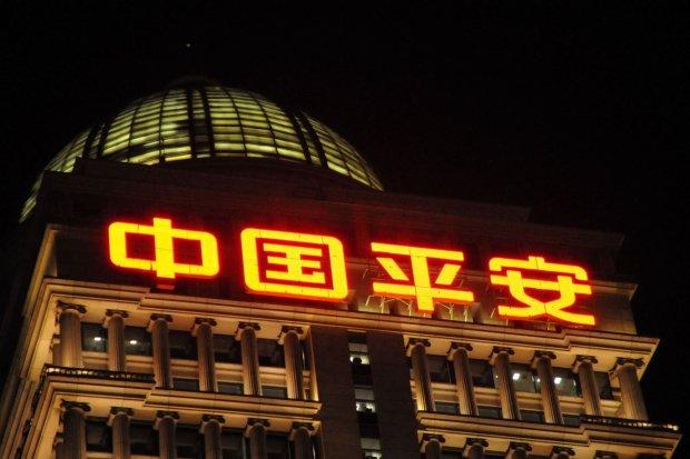 Bank Nobu, Ping An, Grup Lippo, Lippo Group