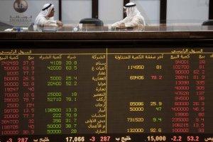 Pengaruh Serangan di Kilang Minyak Aramco ke Bursa Kuwait
