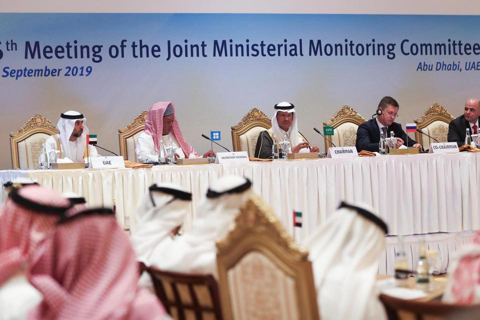 Ilustrasi, pertemuan negara-negara OPEC. Harga minyak pada Senin (2/12) menguat dipicu rencana negara OPEC memangkas produksi.