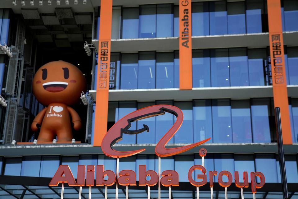 IPO Alibaba, Bursa Hong Kong, penawaran saham, penawaran saham terbesar di dunia 2019,