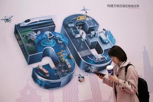 CHINA-5G