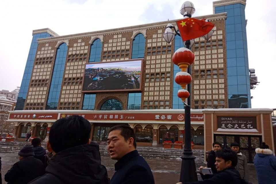 Xinjiang International Grand Bazaar
