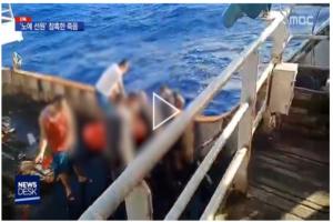 Pembuangan jenazah ABK Indonesia di kapal Tiongkok