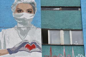 HEALTH-CORONAVIRUS/UKRAINE