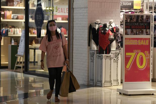 retail, mal atau pusat perbelanjaan