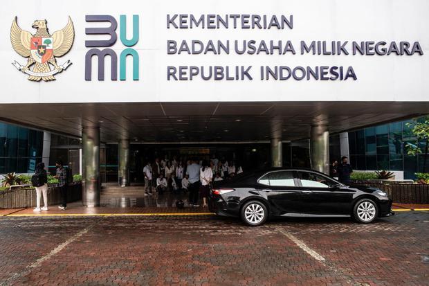 indonesia baterry, inalum, mind id, bumn, nikel, pertamina, pln, pabrik baterai bumn