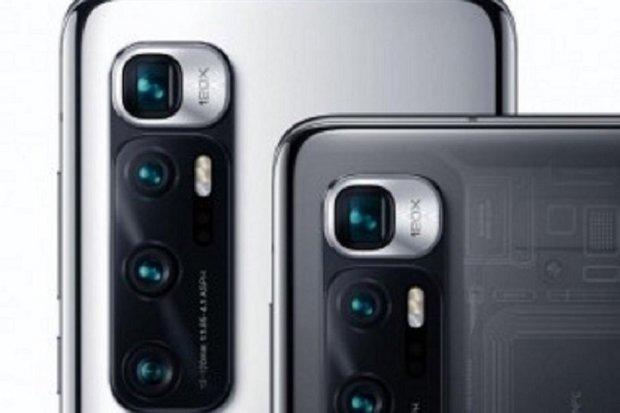 xiaomi, ponsel, gadget