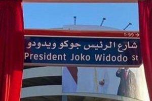 Presiden Joko Widodo diabadikan sebagai nama jalan di Abu Dhabi, Uni Emirat Arab (Foto: Instagram Presiden Jokowi)