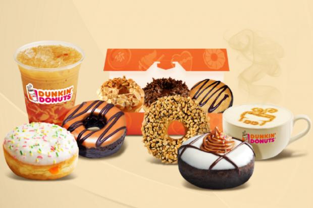 Retail, Waralaba, Dunkin Donuts, Investasi, Perusahaan, Saham, Brand, Bisnis, Makanan, Akuisisi