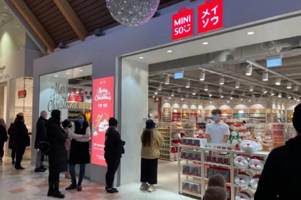 Miniso, Retail, Bisnis, Tiongkok, Amerika Serikat, Merek, Ekspansi.