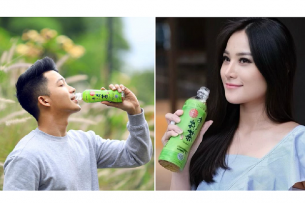 Flagship brand ITO EN 'OI OCHA' dalam kemasan 300mL & 500mL. Proudly made in Indonesia, menggunakan 100 persen daun teh hijau dari Jepang dan teknologi UHT & aseptic filling, di bawah pengawasan ITO EN Japan, serta bersertifikasi Halal MUI.