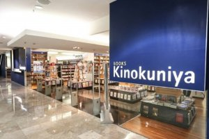 Kinokuniya Plaza Senayan Tutup