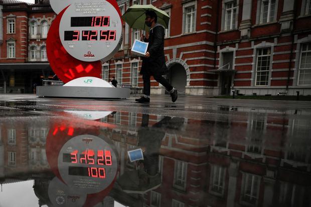 jepang, kerugian ekonomi, pertumbuhan ekonomi
