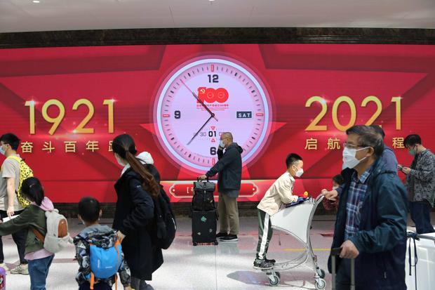 CHINA-ECONOMY/TOURISM