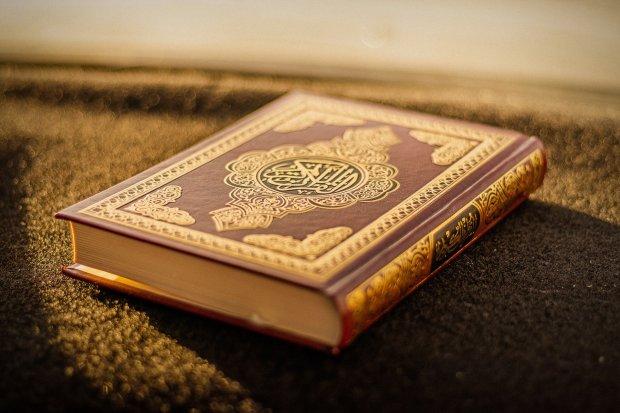 Surat Al Kafirun adalah surat ke-109 di dalam Al-Qur\'an