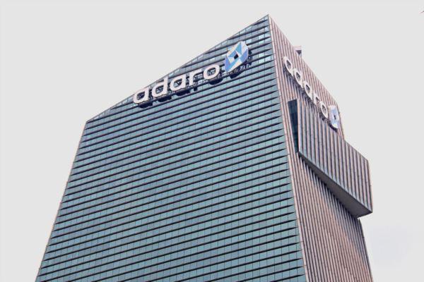 Adaro.1.jpg