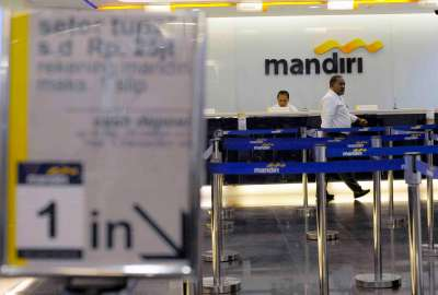 Insiden Bank Mandiri, Pakar IT Duga Ada Human Error